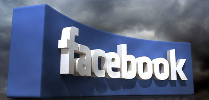 «Σπάει ταμεία» η Facebook