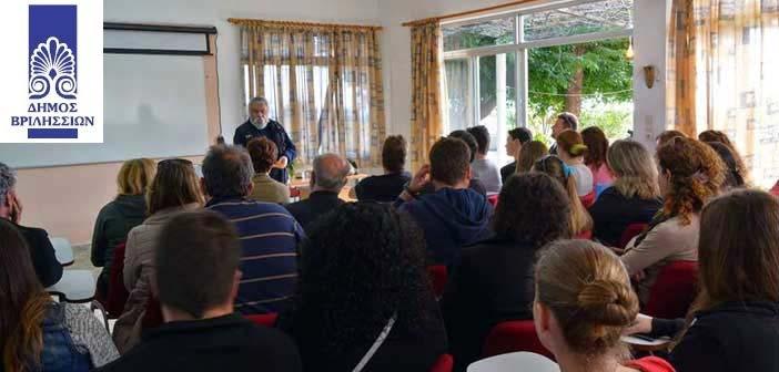 Ξεκινούν στις 4/11 τα μαθήματα του Ελεύθερου Πανεπιστημίου του Δήμου Βριλησσίων