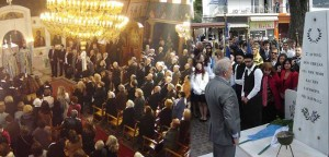 Εορτασμός 25ης Μαρτίου στα Μελίσσια