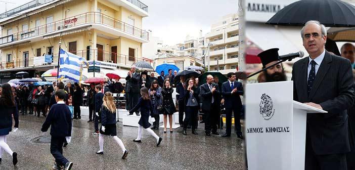 Με επισημότητα γιόρτασε ο Δήμος Κηφισιάς την 25η Μαρτίου παρά τη βροχή