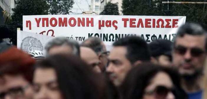 48ωρη απεργία από τη ΓΣΕΕ με το που θα κατατεθεί το Ασφαλιστικό προς ψήφιση