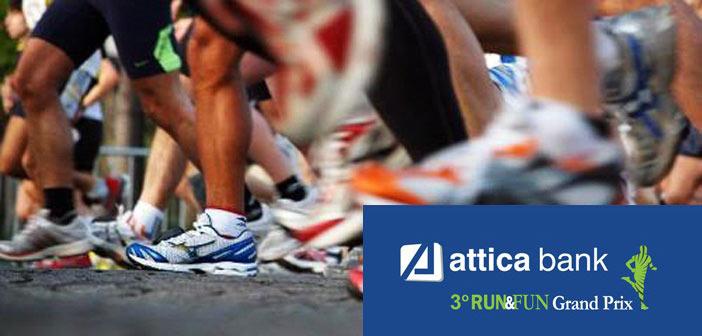 Στις 11 Απριλίου η συνέντευξη Τύπου για το ATTICA BANK 3ο RUN&FUN στην Πεντέλη