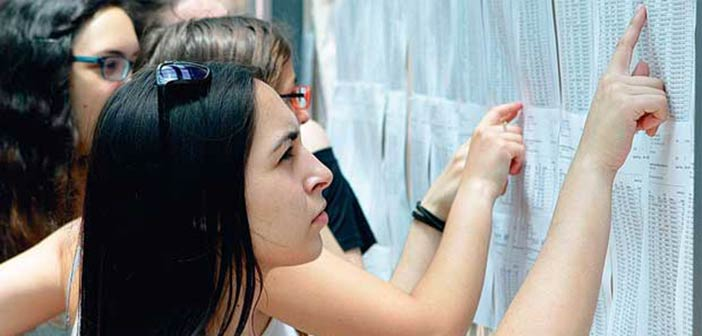 Την Παρασκευή οι βαθμολογίες στις Πανελλήνιες εξετάσεις