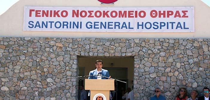 Το Νοσοκομείο Σαντορίνης, οι καταγγελίες ΠΟΕΔΗΝ και οι «Μαυρογυαλούροι»