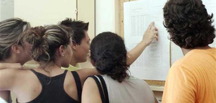 Λυκόβρυση – Πεύκη 2020: Συγχαρητήρια στους επιτυχόντες στις Πανελλαδικές εξετάσεις