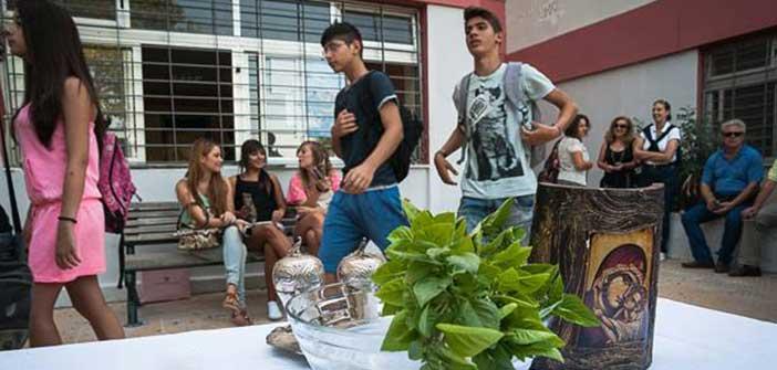 Πρόγραμμα τέλεσης αγιασμού στα σχολεία του Δήμου Κηφισιάς
