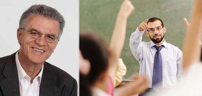 Συμμαχία Πολιτών: Καλή σχολική χρονιά στους εκπαιδευτικούς