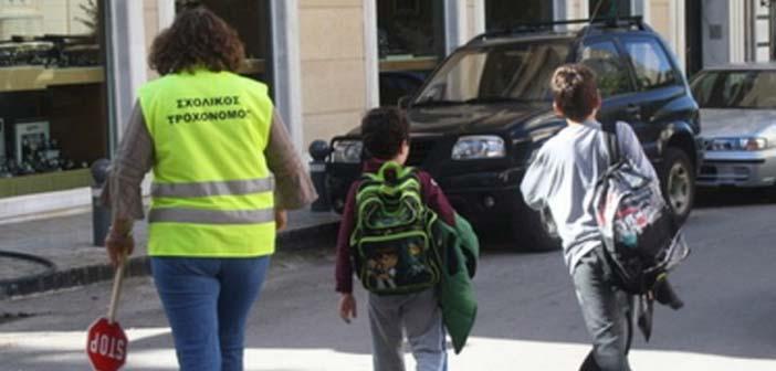 11 εθελοντές σχολικούς τροχονόμους προσλαμβάνει ο Δήμος Λυκόβρυσης-Πεύκης
