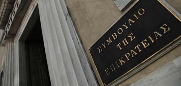 Απόπειρα εκβιασμού του ΣτΕ καταγγέλλουν δικαστές και εισαγγελείς