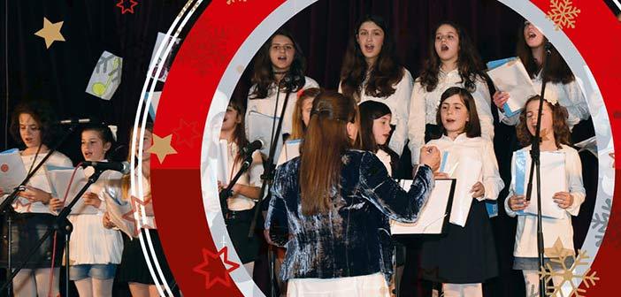 Χριστούγεννα με χαρούμενες παιδικές φωνές στη Μεταμόρφωση