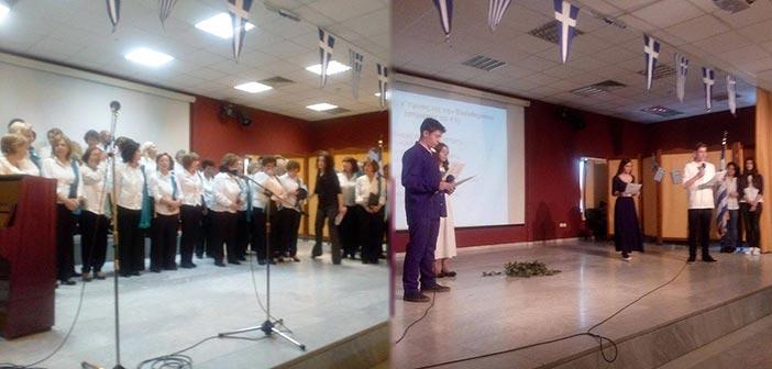 Νέα γενιά & τρίτη ηλικία γιόρτασαν μαζί την 25η Μαρτίου στα Βριλήσσια