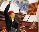 Όμηρος του Γκρουέφσκι η ΠΓΔΜ