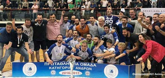 Πρωταθλητής Ελλάδος στο ποδόσφαιρο σάλας ο ΑΣΕ Δούκα
