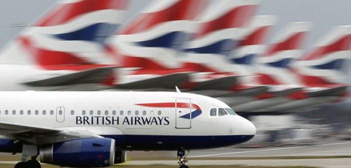 «Μπλακ άουτ» στην British Airways