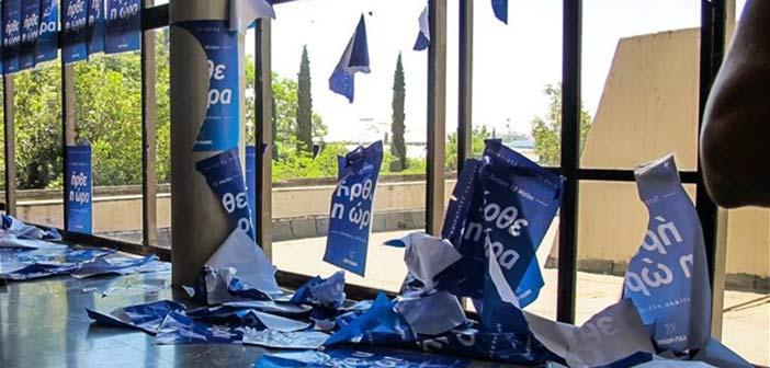 Φοιτητικές εκλογές με επιθέσεις σε μέλη φοιτητικών παρατάξεων