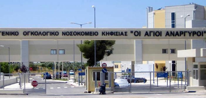 Εξοπλίζονται τα νοσοκομεία της Βόρειας Αθήνας από την Περιφέρεια Αττικής