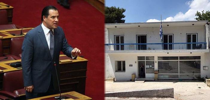 Παρέμβαση Αδ. Γεωργιάδη στη Βουλή για το Αστυνομικό Τμήμα Πεντέλης