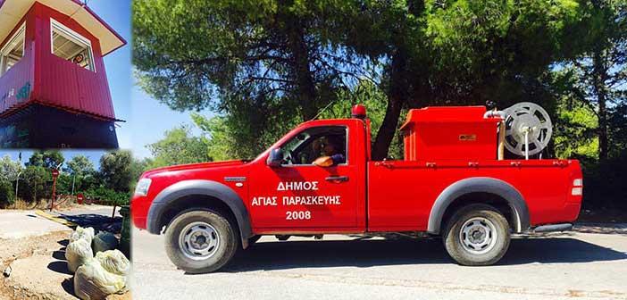 Επιθεώρηση πυροφύλαξης του Υμηττού από τον Δήμο Αγίας Παρασκευής