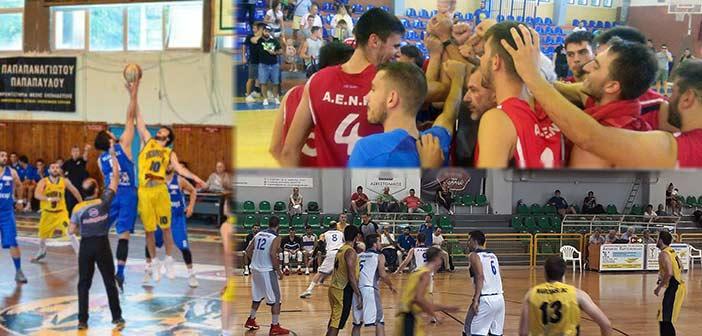 Α.Ε. Ν. Κηφισιάς και Χολαργός «κονταροχτυπιούνται» στο κύπελλο μπάσκετ
