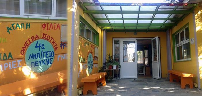 Εγκρίθηκε η αίτηση χρηματοδότησης μελετών ωρίμανσης για ενεργειακή αναβάθμιση σχολείων σε Λυκόβρυση και Πεύκη