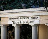 ΚΕΕΛΠΝΟ: Αρνητικά τα αποτελέσματα για την ύπαρξη χολέρας στο «Έλενα»