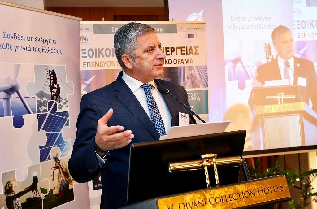 Χαιρετισμός Γ. Πατούλη σε φόρουμ για την εξοικονόμηση Ενέργειας