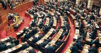 Στη Βουλή ο Προϋπολογισμός