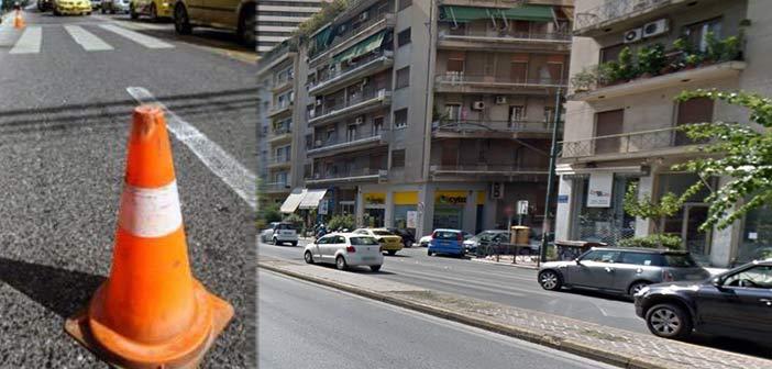 Κυκλοφοριακές ρυθμίσεις στη Λ. Κηφισιάς λόγω εργασιών