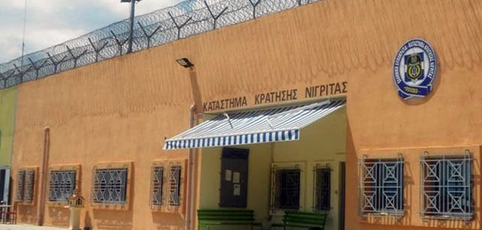 Σέρρες: Κρατούμενος χρησιμοποίησε την ανήλικη κόρη του για να περάσει χάπια
