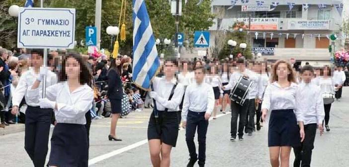 Με λαμπρότητα η παρέλαση της 25ης Μαρτίου στην Αγ. Παρασκευή