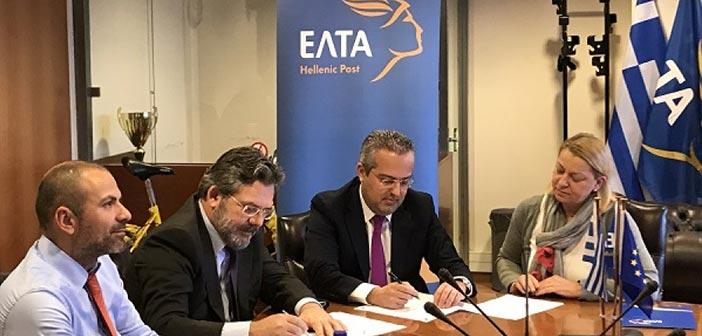 Σύμφωνο συνεργασίας μεταξύ Δήμου Παπάγου – Χολαργού και ΕΛ.ΤΑ.