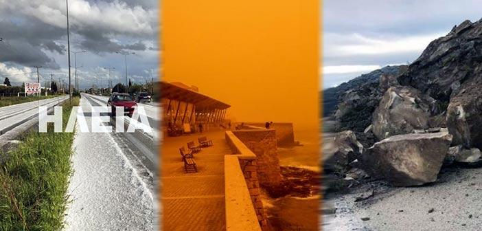 Aφρικανική σκόνη στην Κρήτη, χαλάζι στη Μυτιλήνη, χιόνια στην Ευρυτανία