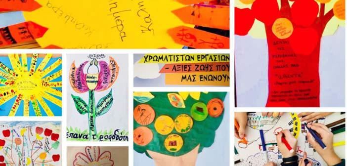 Ημερίδα της Π.Ε. Β' Αθήνας για εκπαιδευτικούς, γονείς και μαθητές στο Ν. Ψυχικό