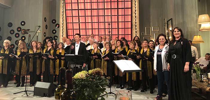 Η Μικτή Χορωδία Δήμου Αμαρουσίου στην εκπομπή «Στα τραγούδια λέμε ΝΑΙ»
