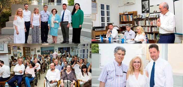 Πλήθος κόσμου στην εκδήλωση για τον πρόεδρο της Εταιρείας Ελλήνων Λογοτεχνών