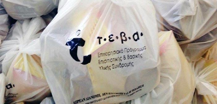 Διανομή προϊόντων στους δικαιούχους ΤΕΒΑ από τον Δήμο Ηρακλείου Αττικής