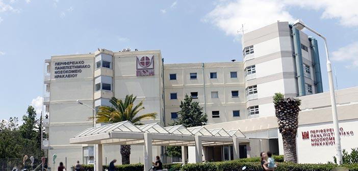 Κρήτη: Έπιασε φωτιά σε χειρουργείο εν ώρα λειτουργίας