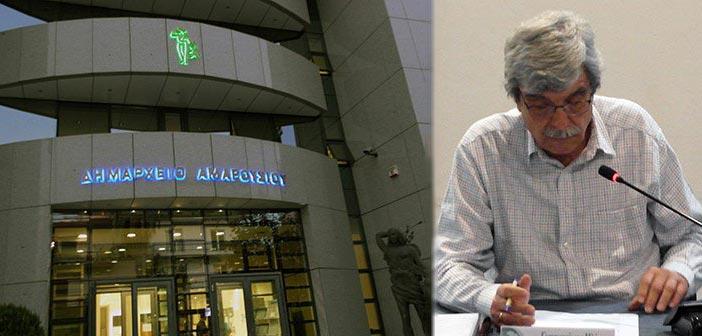 Λ. Μαγιάκης: H δημοτική αρχή Αμαρουσίου παραχωρεί δομές στη Ν.Δ. – Για τις λοιπές παρατάξεις το site του Δήμου είναι κλειστό!