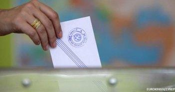 Προβάδισμα 4,9% της Ν.Δ. έναντι του ΣΥΡΙΖΑ δείχνει νέα δημοσκόπηση