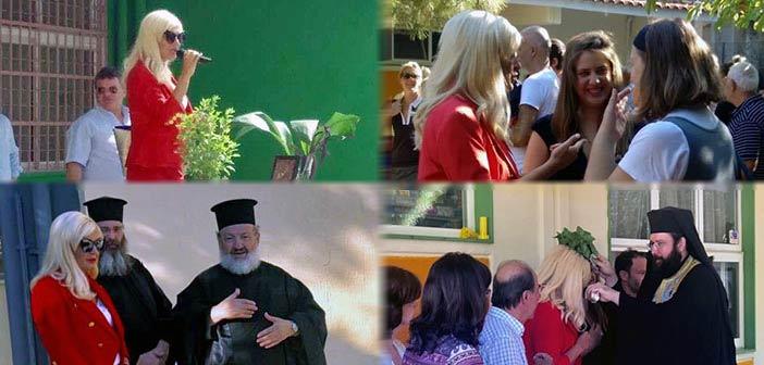 Μαζί με μαθητές, τος γονείς και εκπαιδευτικούς ευχήθηκε καλή σχολική χρονιά η Μ. Πατούλη-Σταυράκη