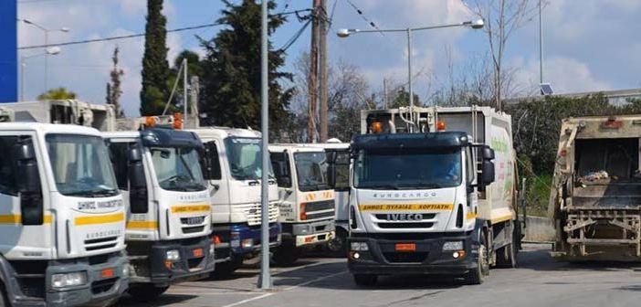 Κλειστά τα αμαξοστάσια καθαριότητας των δήμων τη Δευτέρα