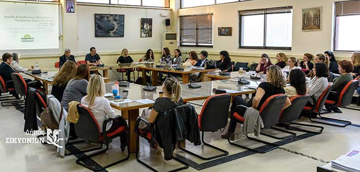 ΕΔΔΥΠΠΥ: Ημερίδα ενημέρωσης εκπαιδευτικών του Δήμου Σικυωνίων για την ορθή χρήση αντιβιοτικών