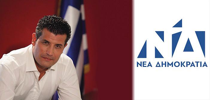 Το πολιτικό γραφείο του εγκαινιάζει ο πολιτευτής Β' Αθηνών της Ν.Δ. Σωτήρης Ησαΐας
