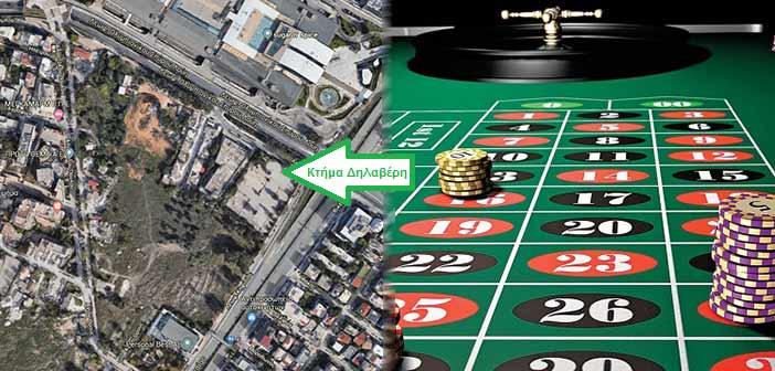 «Κλείδωσε» η μετεγκατάσταση του Καζίνο της Πάρνηθας στο Μαρούσι