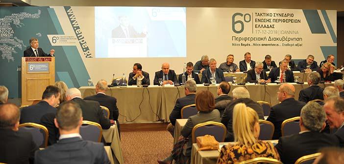 Κ. Αγοραστός: Οι Περιφέρειες στην πρώτη γραμμή της προσπάθειας για να πάμε την Ελλάδα ψηλότερα
