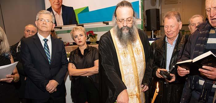 Εγκαινιάστηκαν τα γραφεία της παράταξης Νέα Αρχή για την Αγία Παρασκευή