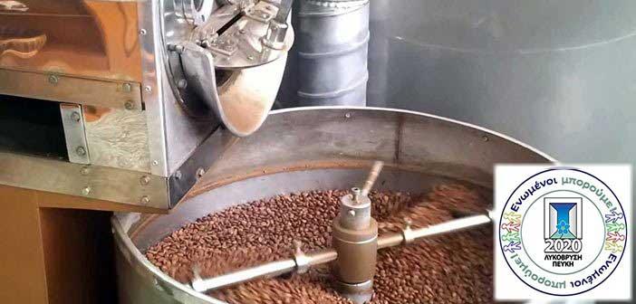 Λυκόβρυση – Πεύκη 2020: Έκκληση προς Δ.Σ. για άμεση εύρεση λύσης για το καφεκοπτείο στη Λυκόβρυση