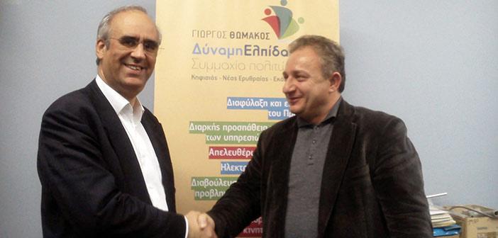 Ανεξαρτητοποιήθηκε από την παράταξη του δημάρχου Κηφισιάς ο Γιώργος Τσούλος – Χάθηκε η πλειοψηφία
