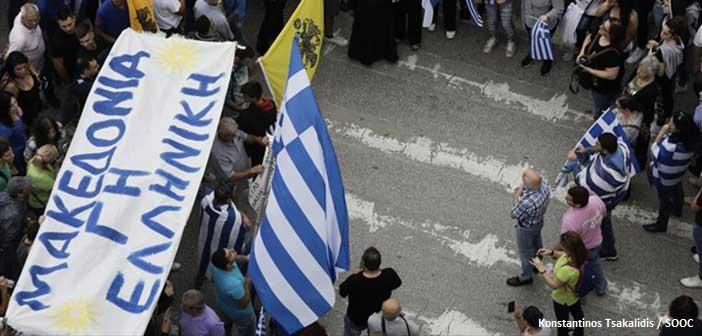 Διαδηλώσεις σε Αθήνα και Θεσσαλονίκη εναντίον της Συμφωνίας των Πρεσπών