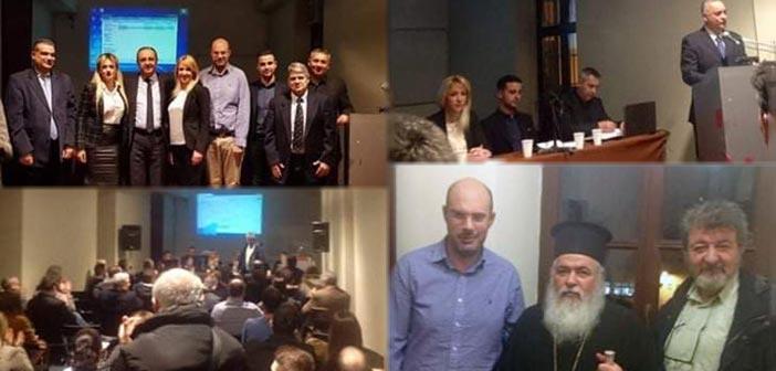 Ενδιαφέρουσα ημερίδα της ΕΝΑ για την ανάπτυξη της Δυτικής Θεσσαλονίκης